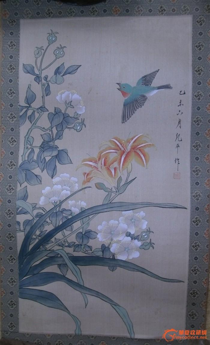 花鸟 工笔画 绢
