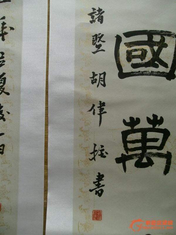 江山无限谱子_曲谱分享