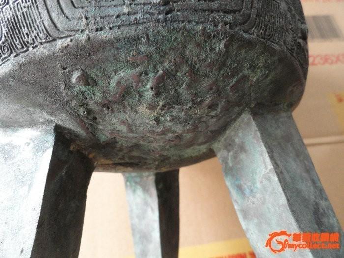 铜器三足元甲图片
