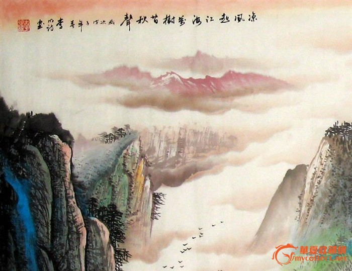 李明诗山水画/凉风起江海/四尺/推荐收藏/17829