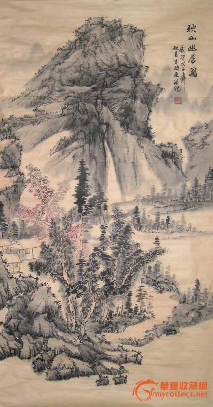 黄翔山水画/秋山幽居图/客厅卧室字画/18730