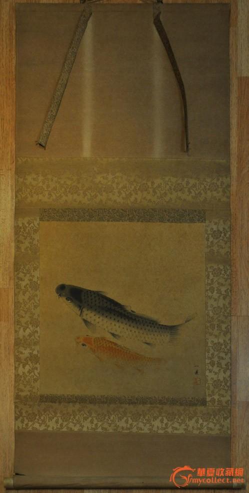 ▲民国日本画家一道手绘水墨淡彩画《双鲤》原