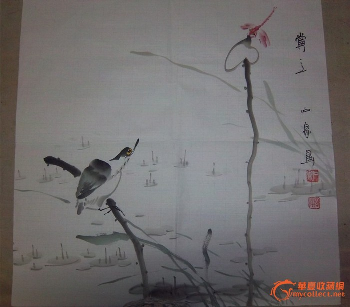 石泉写意国画小品图片