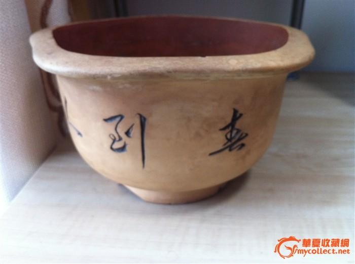 地摊 陶瓷 其它 文革紫砂 梅花 五角花盆  卖家: 信息: 胭脂阁 已售