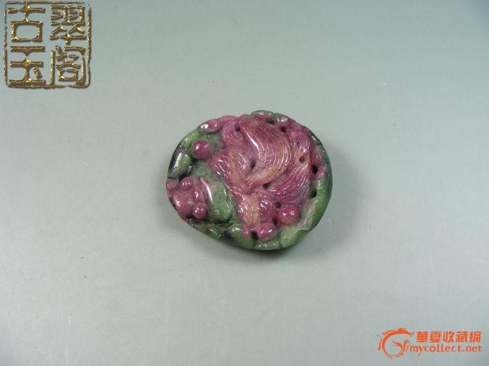 现代红宝石原石雕荷叶金钱灵芝鲤鱼佩