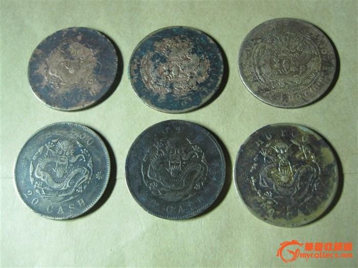 大清铜币光绪元宝二十文6枚 大清铜币光绪元宝二十文6枚价格 大清铜