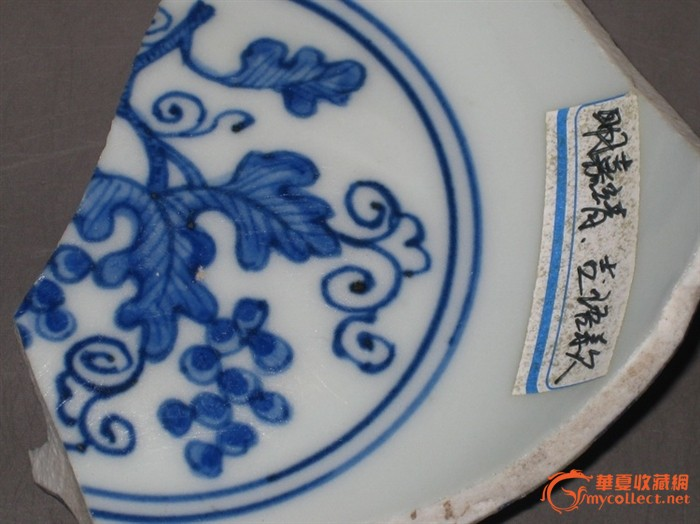 明嘉靖青花葡萄纹碗标本