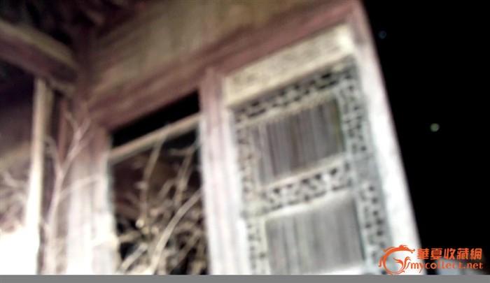 清代房子-图2