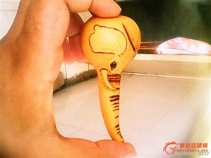 手捻烙画葫芦(大象头)