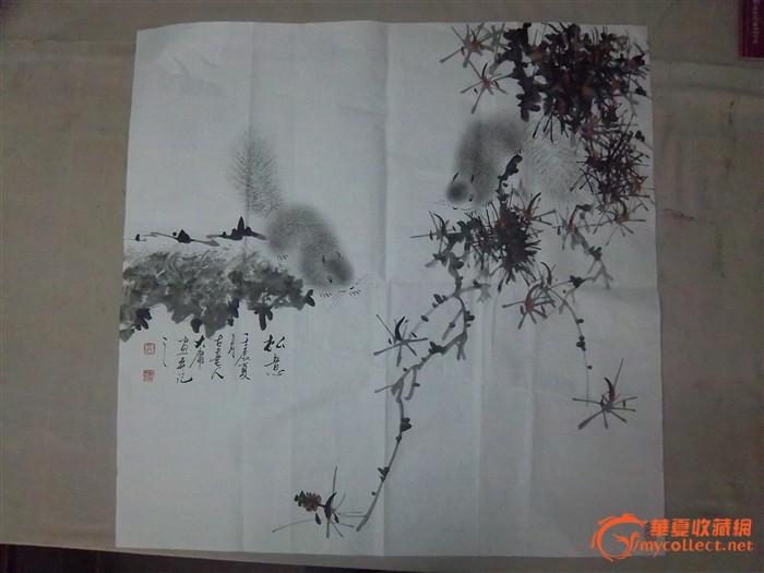 惠友 薛大庸国画松鼠 著名画家石泉小写意花鸟 著名画家石泉小写意