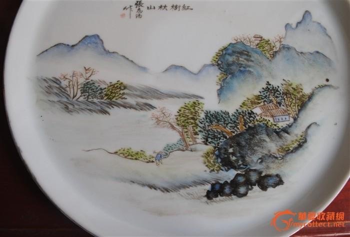 景德镇张志汤作画浅绛彩看盘 红树林山图4
