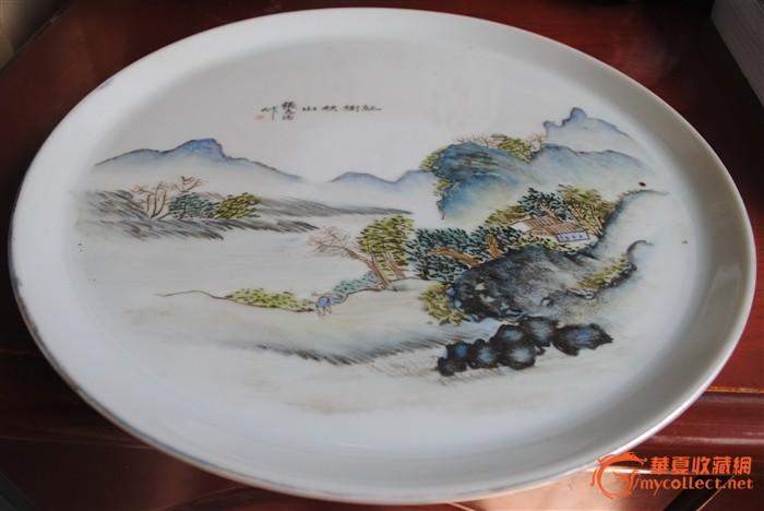 景德镇张志汤作画浅绛彩看盘 红树林山图6
