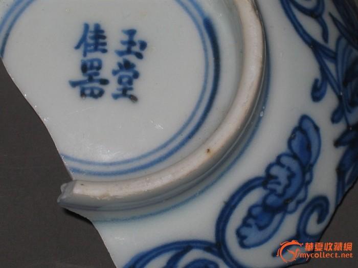 明嘉靖青花花卉纹碗标本