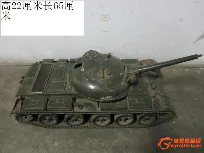 模型坦克-图1