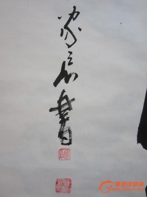 安徽实力派书画家【张家启】作品图片