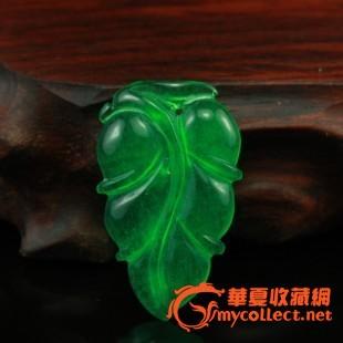 天然a货翡翠叶子挂件缅甸翡翠玉石树叶吊坠正品翡翠全绿叶子雕件-图2