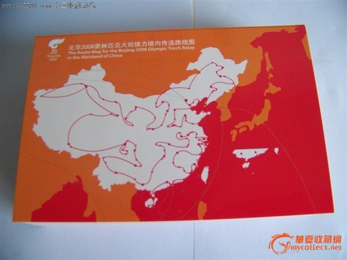 超级大错片:2008奥运火炬线路图(路线图)(大刀勿扰)