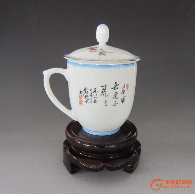 高白手绘茶杯