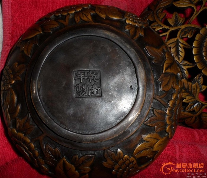 铜牡丹花纹熏香炉