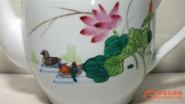"""文革时期--手绘""""鸳鸯戏水""""执壶"""
