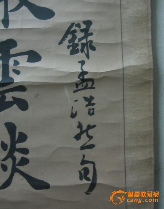 一幅字--微云淡河汉疏雨滴梧桐【高秀清】图片