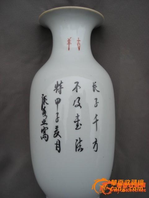 图片 来自藏友甲壳虫2009 cang.com