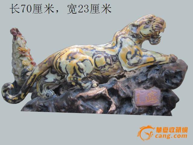 寿山石雕刻老虎摆件