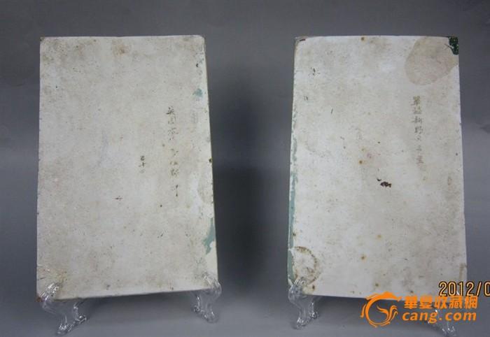 清晚期三国文字瓷板两块