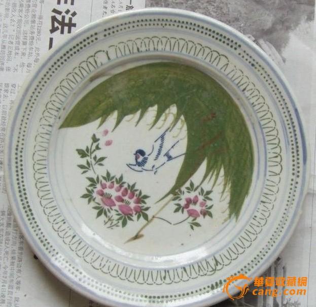 燕子和柳树的盘子