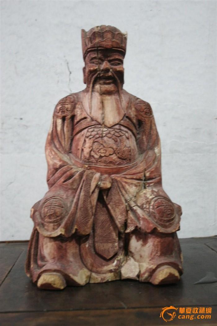海西蒙古族木雕