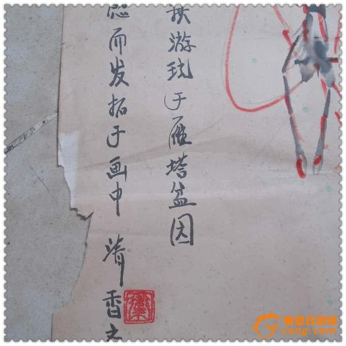 紫霞碧秋*民国手绘虾纹水彩画