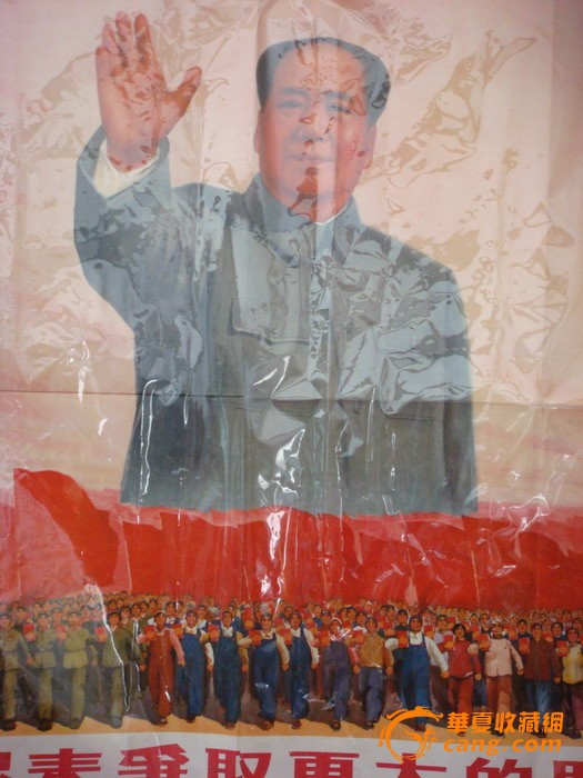 南通淘宝�_喜庆十八大南通淘宝城红色文化收藏展精品.文革年画