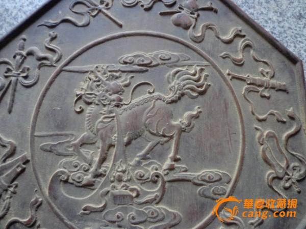 木雕麒麟纹挂牌