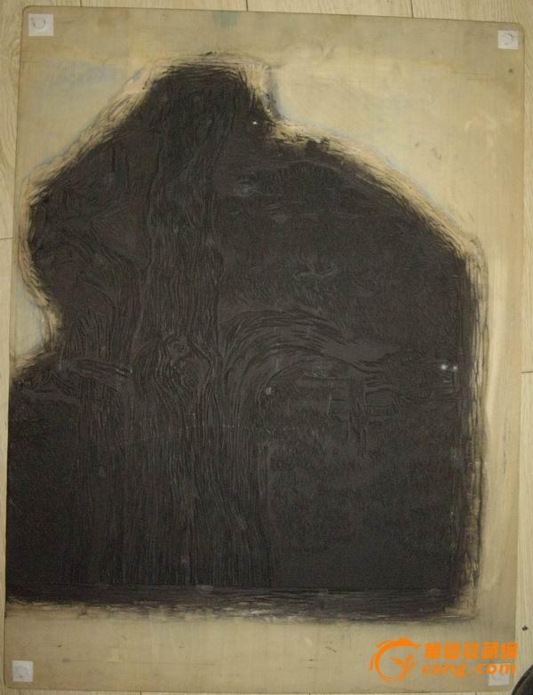 刘长青木板刻画 三