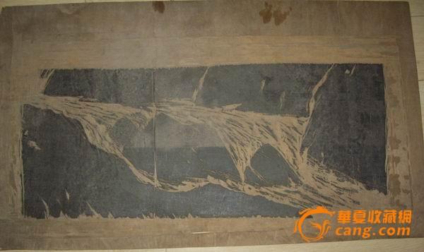 刘长青木板刻画 四