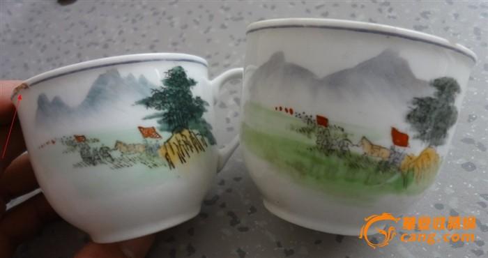 特价文革彩色手绘红军过草地图茶杯水杯一对包老稀少