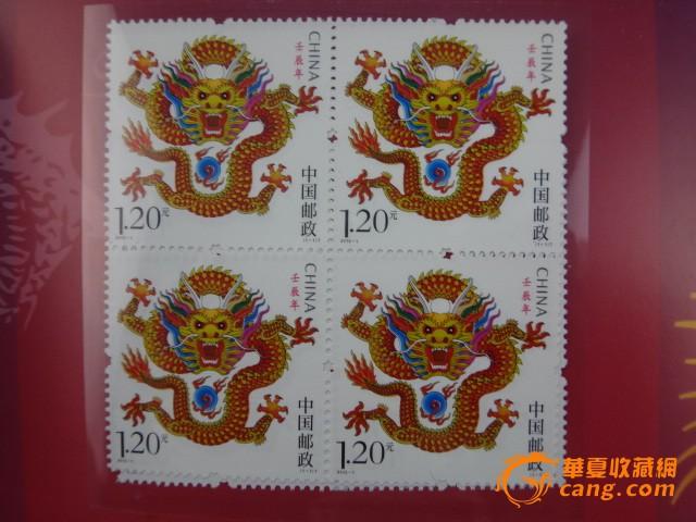 龙卡书_龙卡书价格_龙卡书图片_来自藏友御景苑_邮票