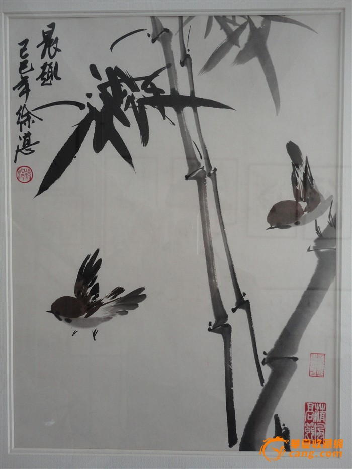 徐湛写意兰花步骤