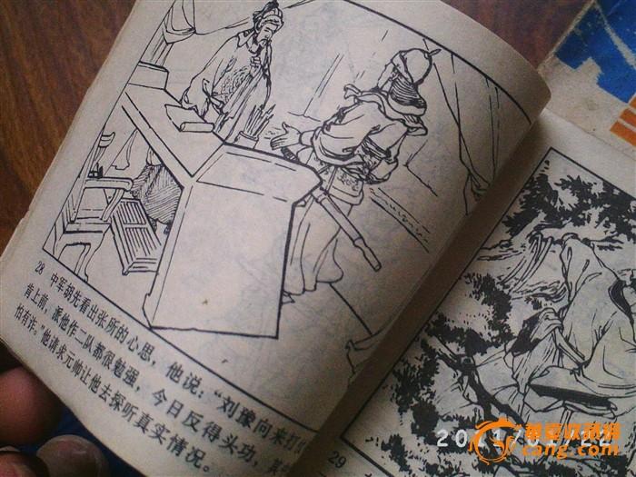 岳阳新刺客龙威纹身图案分享展示