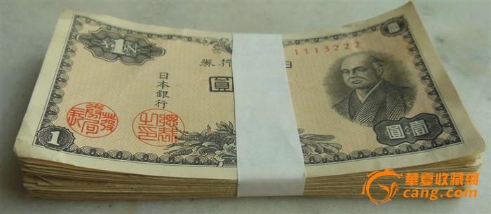 一叠钱 矢量图