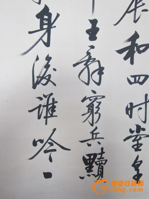 中国梦小楷书法