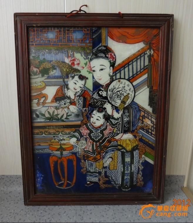 清末民国彩色玻璃画镜子挂件人物三娘教子图包老稀少