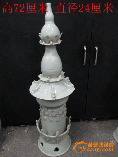 白瓷定窑 舍利塔