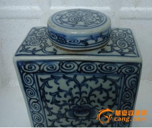 全美品清代青花缠枝莲茶叶罐图片