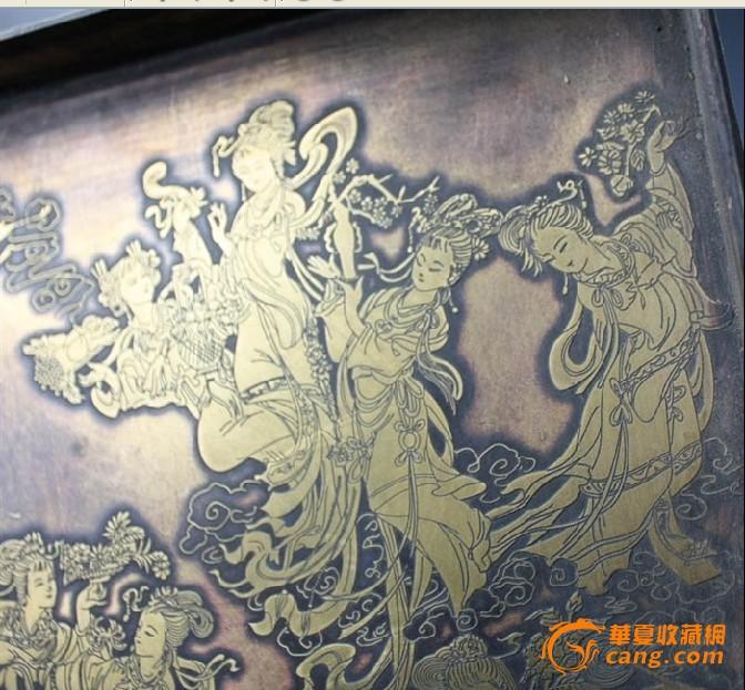 黄铜刻花 七仙女 文房托盘 人物刻画生动形象 线条流畅图片