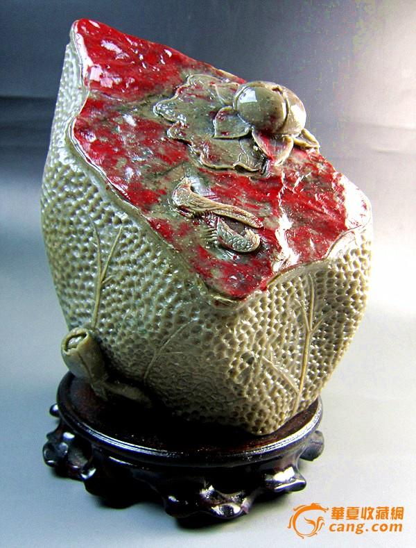石中新娘 - 鸡血石    5 - h_x_y_123456 - 何晓昱的艺术博客
