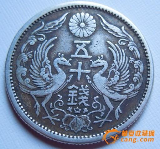 凤凰银币_凤凰银币价格_凤凰银币图片_来自藏友弃股从