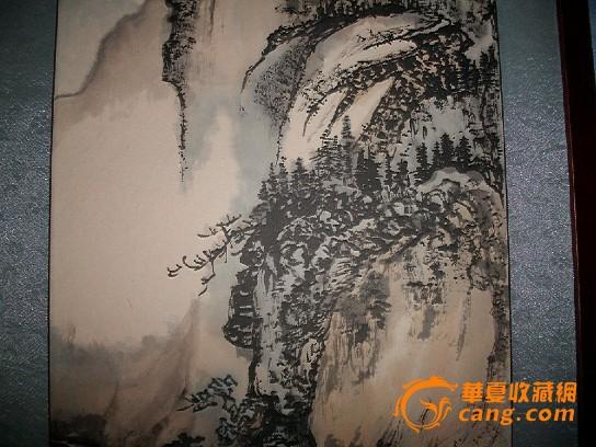 水老画带原装裱木框
