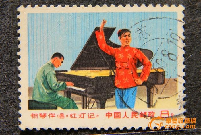 钢琴伴奏红灯记一套 盖销