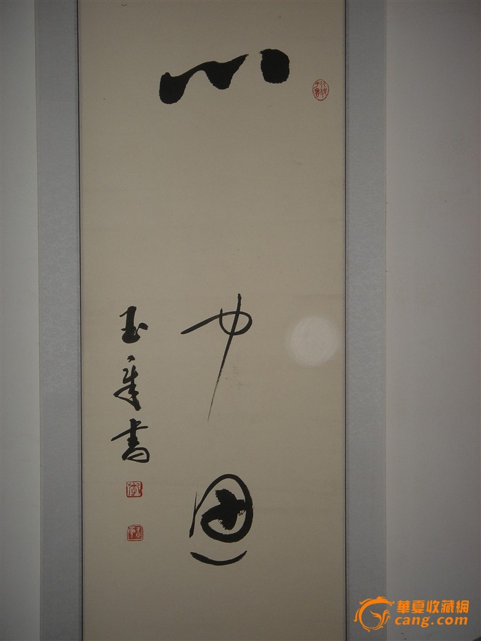 熊猫纸袋手工制作图片